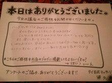2015-05-26-21-16-27_deco.jpg