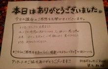 2015-05-26-21-17-50_deco.jpg