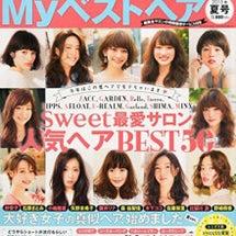 ☆Sweet別冊 M…