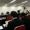放射性物質汚染対処特措法施行状況検討会の画像