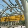 【アクセス④】みなとみらい線「日本大通り」駅よりの画像