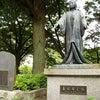 春日通りを歩き小石川・小日向の江戸歴史を知るの画像