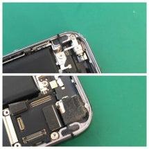 iphone5Sフレ…
