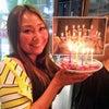 愛子ちゃんHappy Birthdayの画像