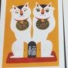 福々招き猫ネコ、メッセージ〜❤︎の画像