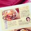美ST7月号♪ 『究極の美容食 TKG♪』の画像