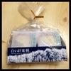 モンドセレクション金賞連続受賞の『白い針葉樹』の画像