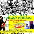 Reggae Ban…