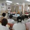 病棟勉強会の画像