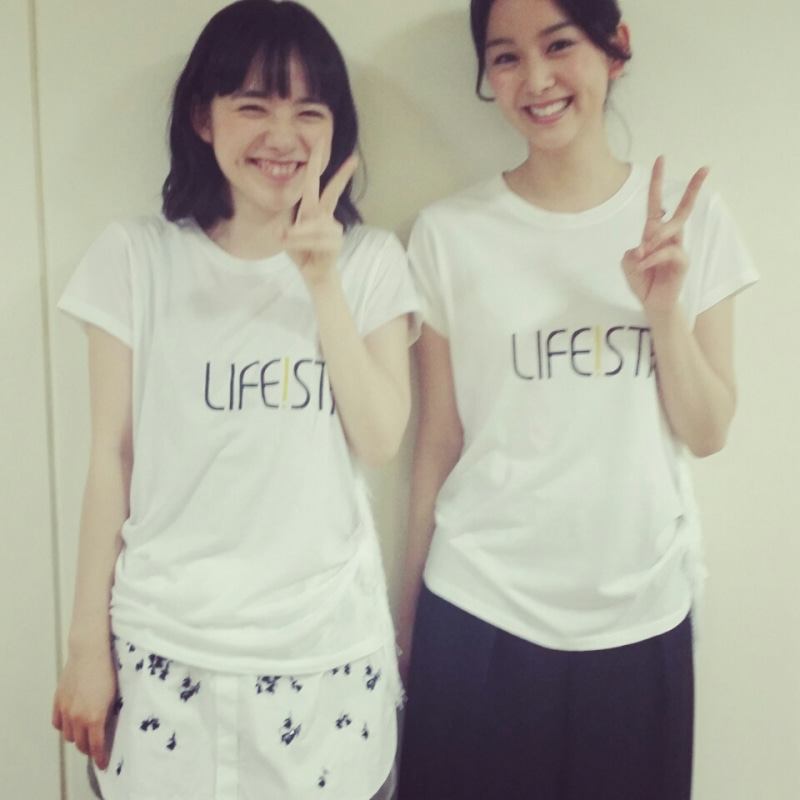 LIFE!STAGE