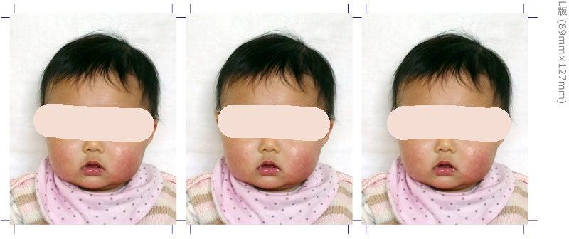子ども パスポート 写真 撮影 自宅