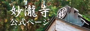 原因不明 頭痛 めまい 除霊 お祓い 霊能力者 大阪 神戸 京都