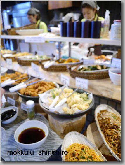 新城市レストラン・食堂|ラベンダーのカフェ日和