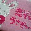 福島県双葉町の皆さん、明日5/31(日)加須市でお茶会イベントですの画像