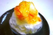 かき氷 オレンジマーマレード