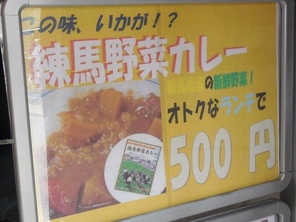 練馬缶詰021