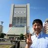 日本地域薬局薬学会の画像