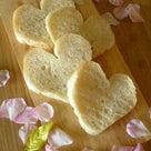 【募集中】hug6月豊洲パン教室のご案内の記事より