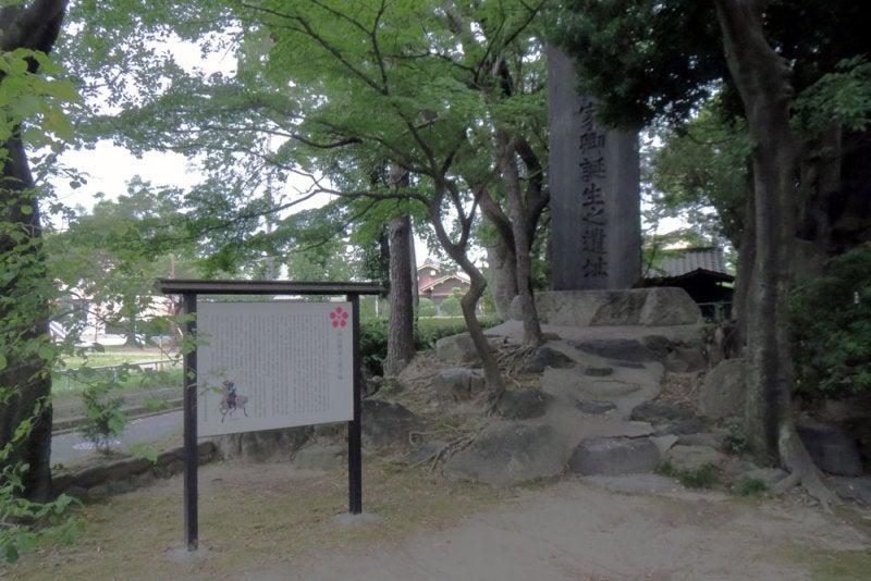 荒子城/④説明板と石碑