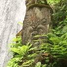 「不動の滝」に・・・の記事より
