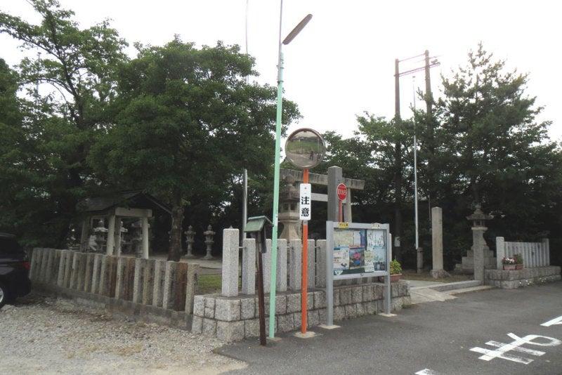 榎津城/①神社