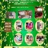 6月9日は埼玉おとな文化祭に出展します!の画像