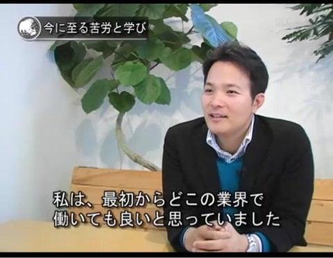 社長テレビに出ちゃいました。 | フロアエージェント 又吉雄二のブログ