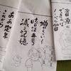 森拳の川柳漫画の画像