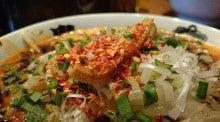 カラシビ味噌ラーメン3