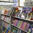 北京の書店