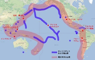 deep Smart ~暴走するマネー資本主義の終焉~環太平洋火山帯及びプレートの広範囲にわたる変動