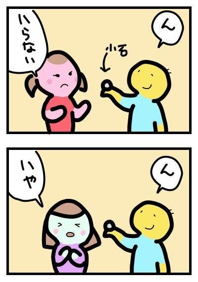 がんばれムスコ!01