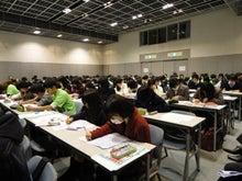 受験勉強_S
