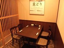 テーブル個室2~10名