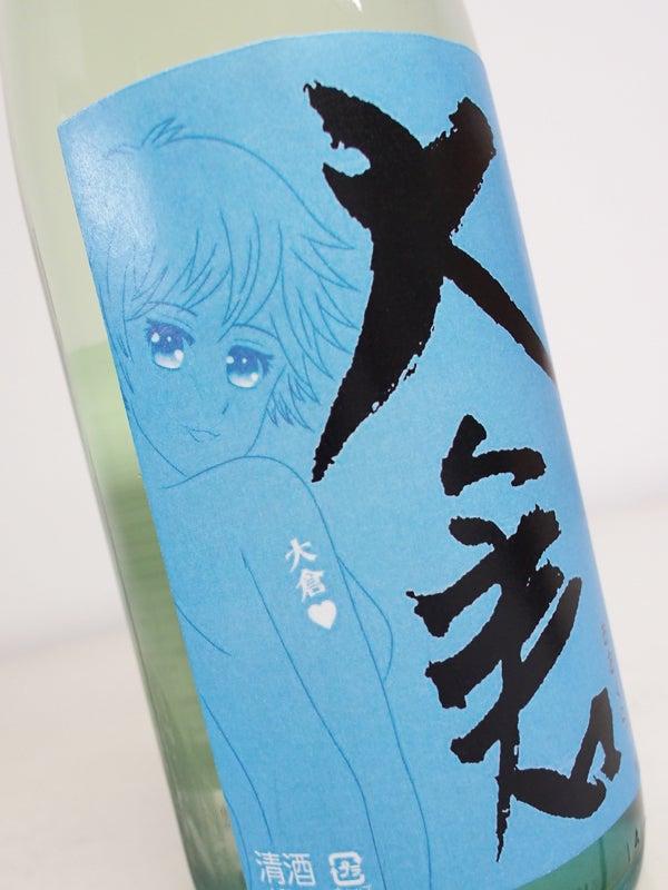 【福岡県】濃醇旨口の日本酒 田中六五(たなかろ …