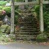 毛呂山町  八坂神社の御神水の画像