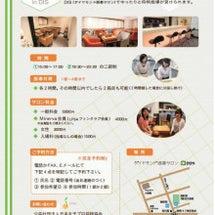 「LPSA麹町将棋サ…