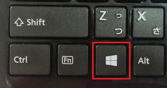 知っていると作業が楽になる「Windowsキー」 | プラネットフロウの「プラフロ日記」