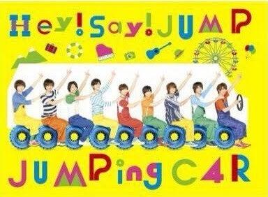 ホワイト ラブ hey say jump