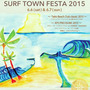 Surf Town …