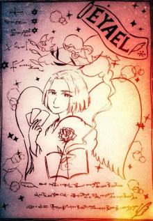 カバラ72の天使