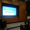 YSKホ-ルディング 経営計画発表会の画像