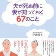 ⑥改正育児介護休業法…