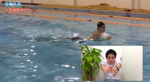 タイミング 平泳ぎ