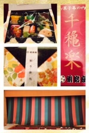 5月歌舞伎