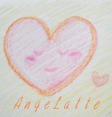 Ange・Latteロゴ