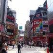 新宿、上海そして釜山