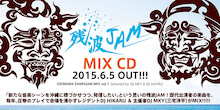 mixout