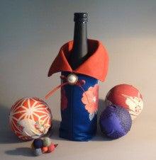 ワインボトル1