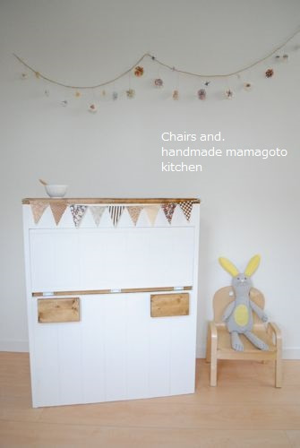 オーダー用「2WAYままごとキッチン」試作品完成しました♡の記事より